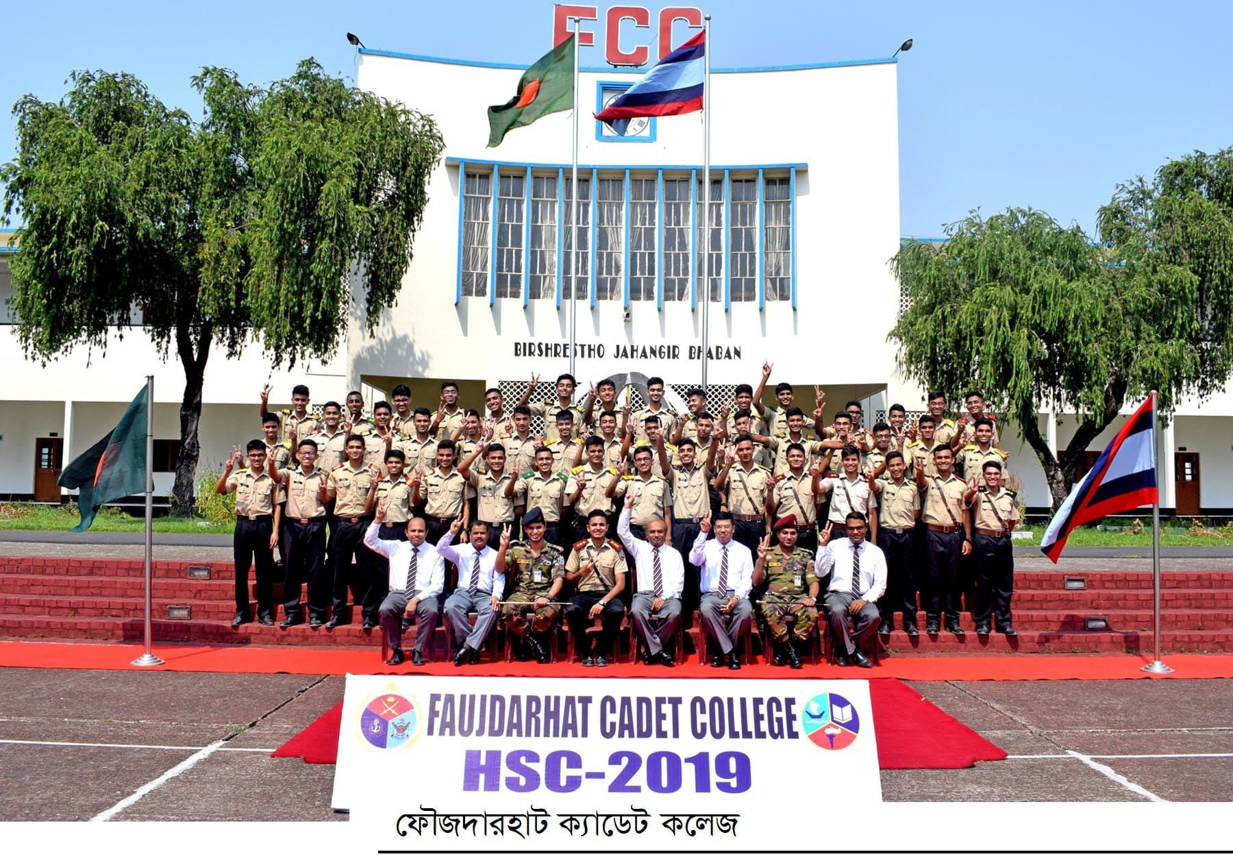 Faujdarhat Cadet College-min