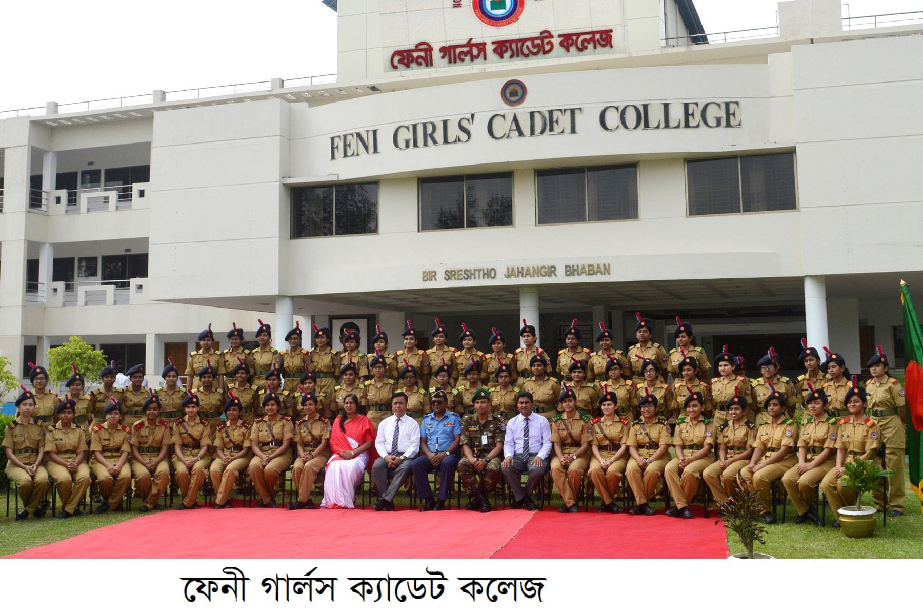 Feni Girls Cadet College-min