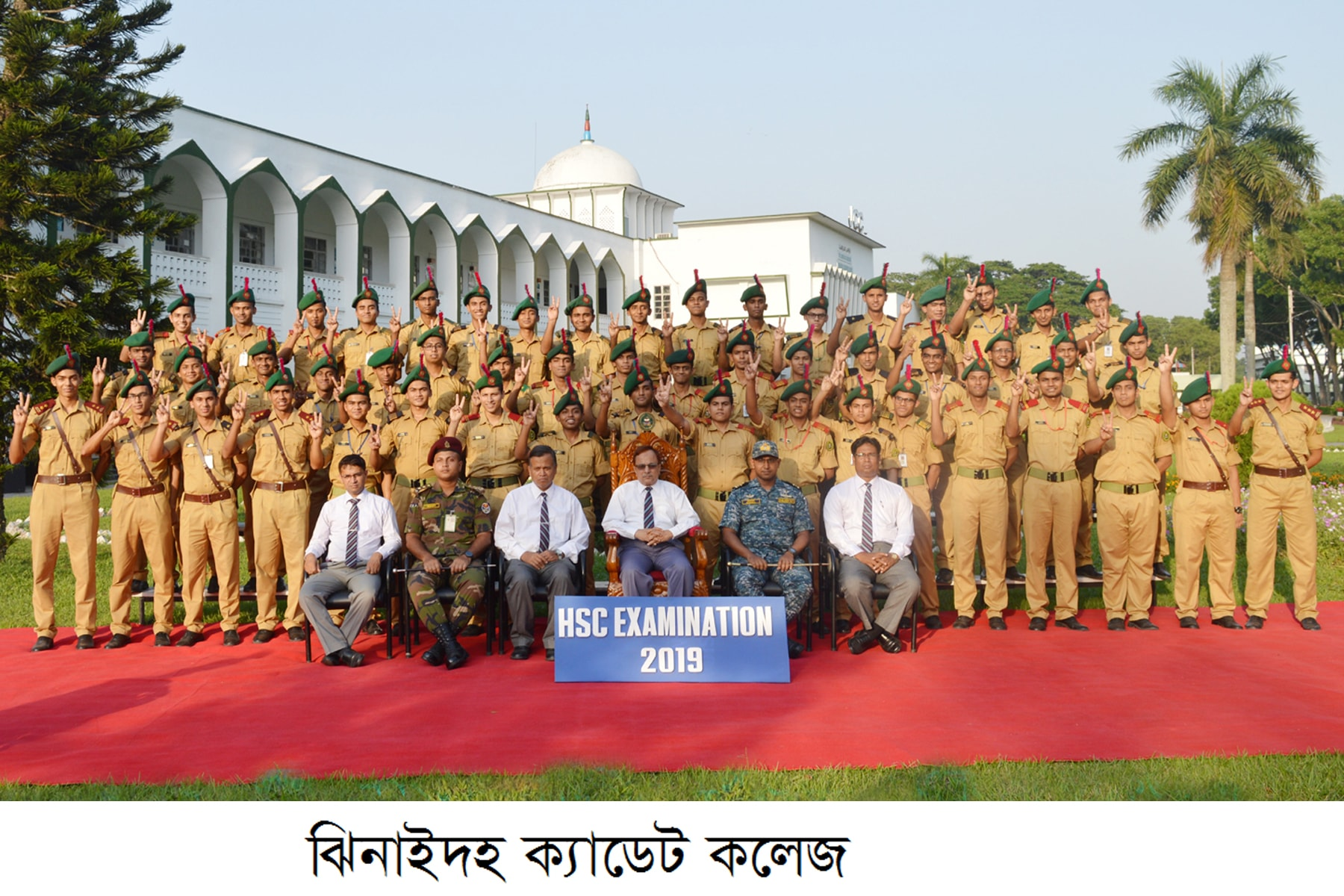 Jhenidah Cadet College-min