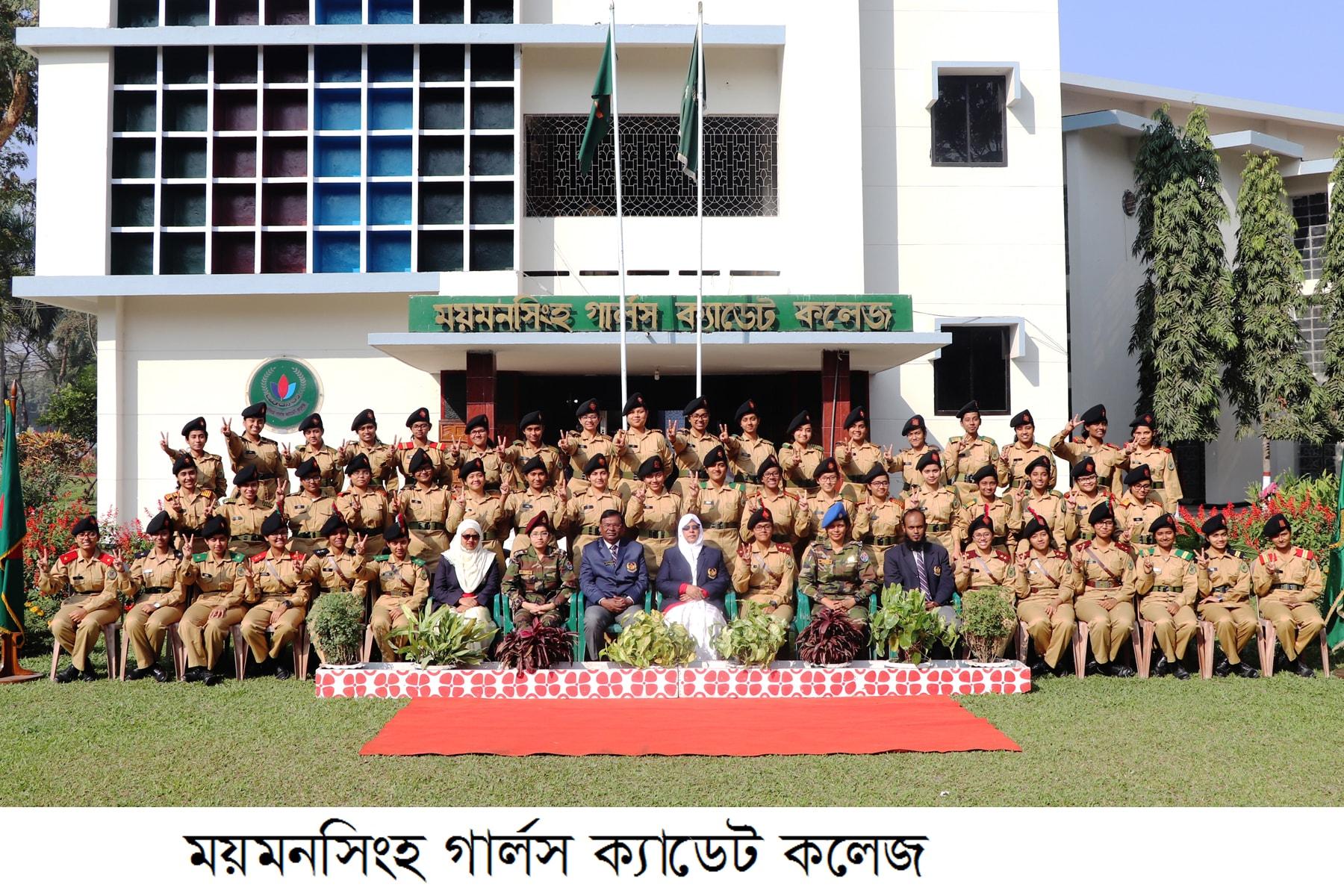 Mymenshingh Girls' Cadet College-min