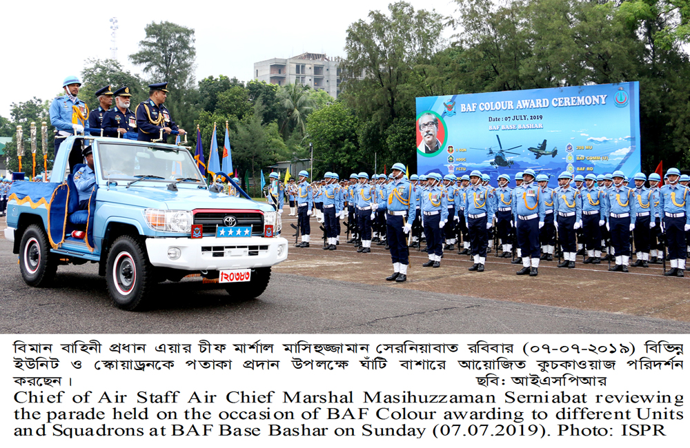 AIR CHIEF AWARDS BAF COLOUR TO  DIFFERENT UNITS AND SQUADRONS