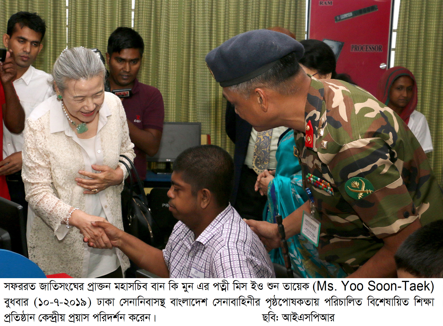 MRS BAN KI MOON WIFE OF FORMER UN SECY GENERAL Ban Ki Moon VISITS PROASH, SPECIALIZED SCHOOL RUN BY BANGLADESH ARMY