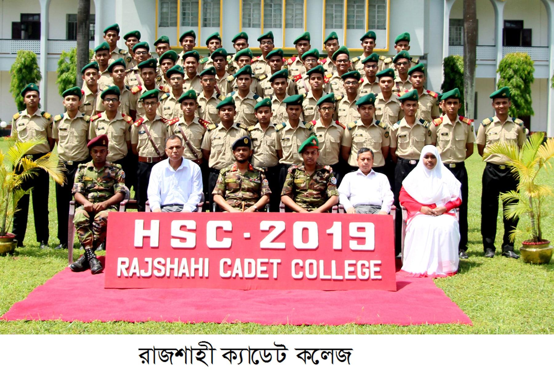 Rajshahi Cadet College-min