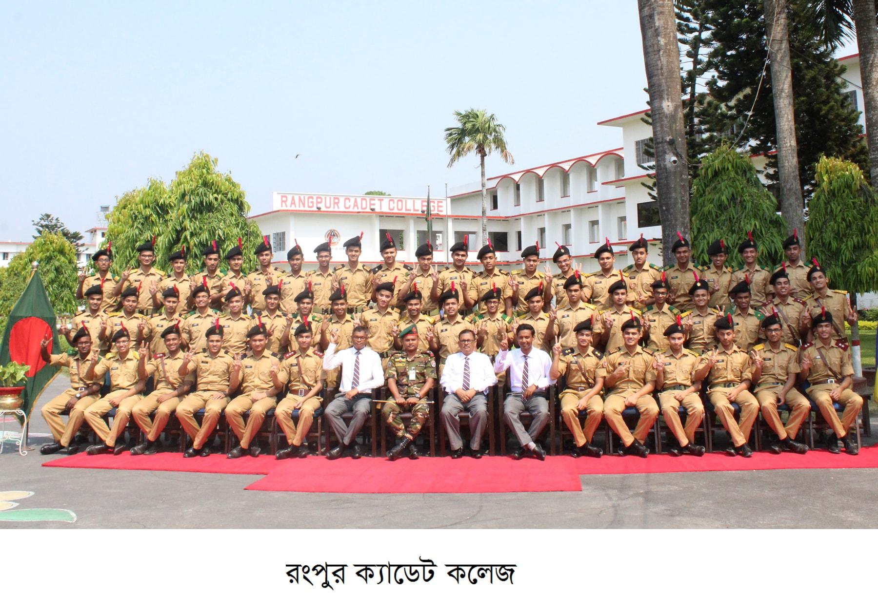 Rangpur Cadet College-min