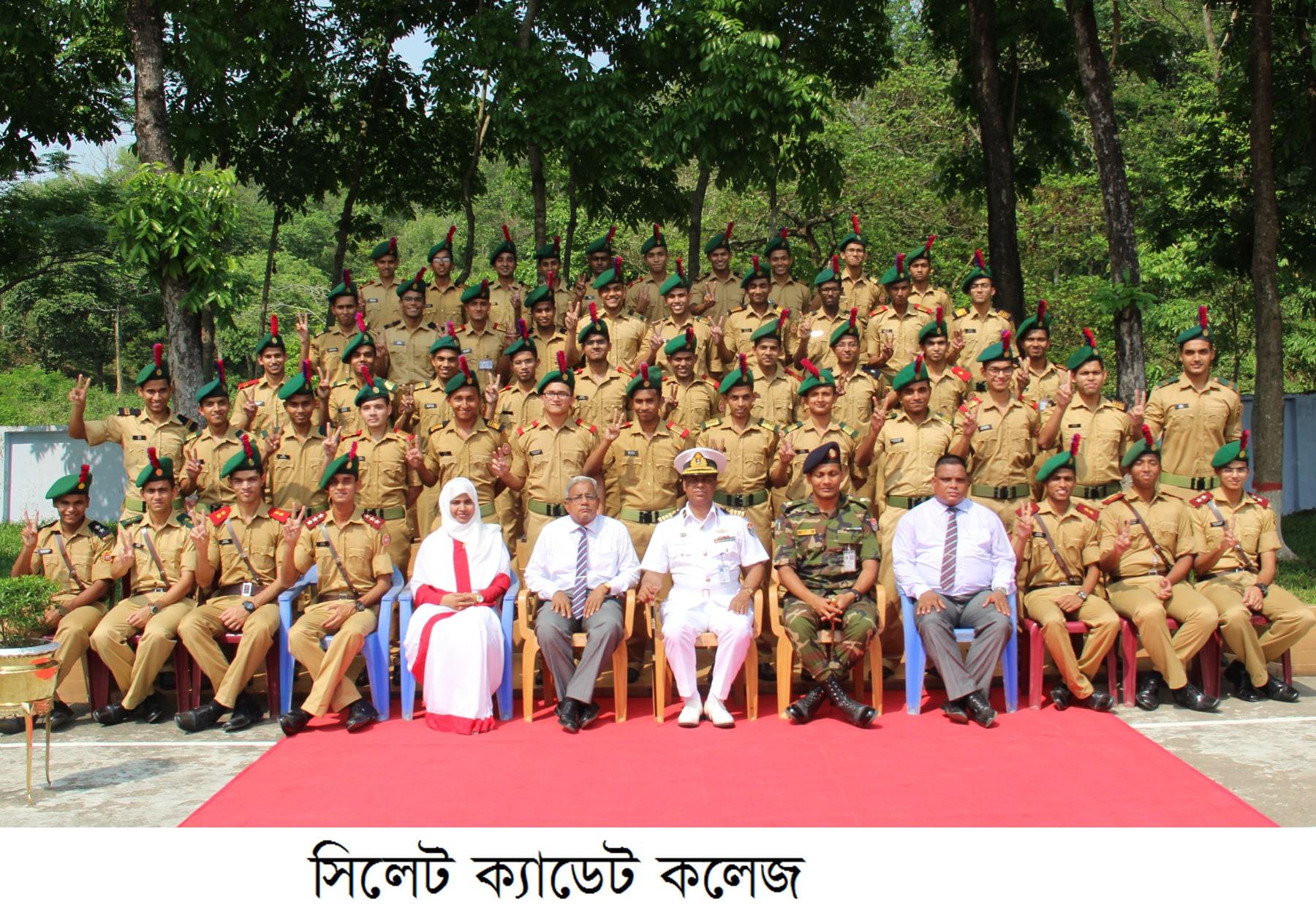 Sylhet Cadet College-min