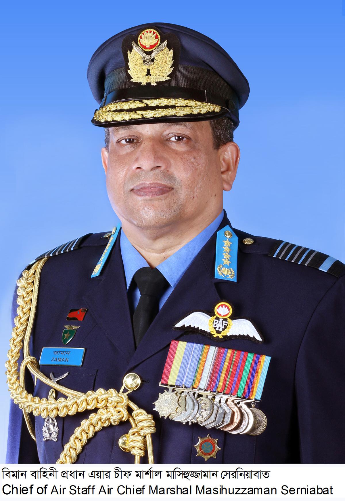 বাংলাদেশ বিমান বাহিনী প্রধানের রাশিয়া গমন