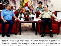 CHIEF OF AIR STAFF (1)