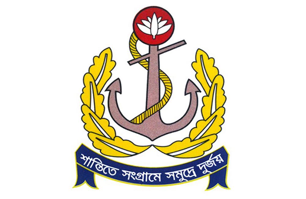 বাংলাদেশ নৌবাহিনী বাৎসরিক টেনিস ও স্কোয়াশ প্রতিযোগিতা সমাপ্ত