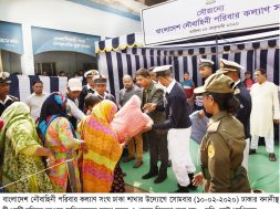News Picture Dt 10-02-2020
