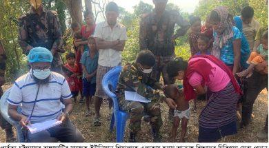 Rangamati – 02