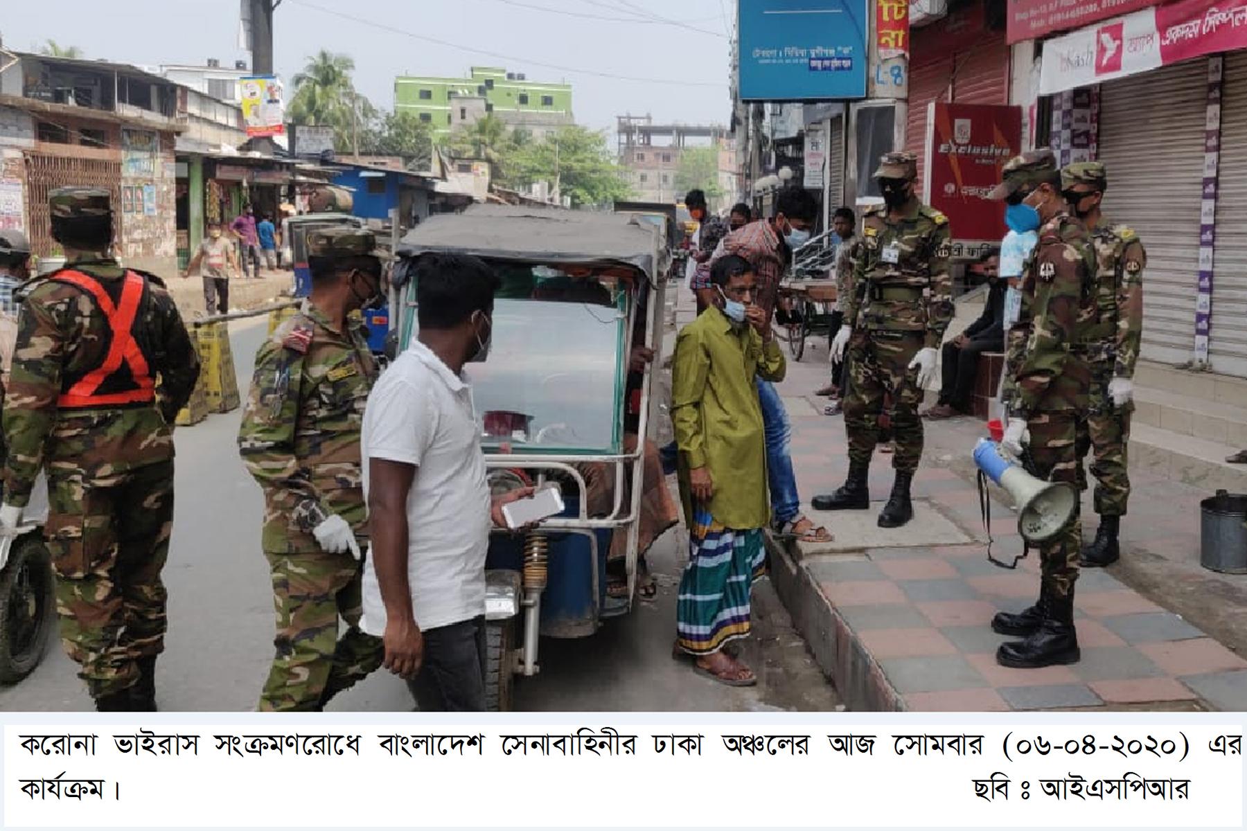 Dhaka - 02