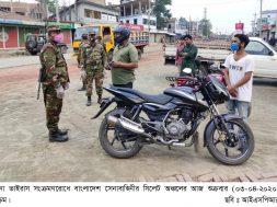 Sylhet – 04