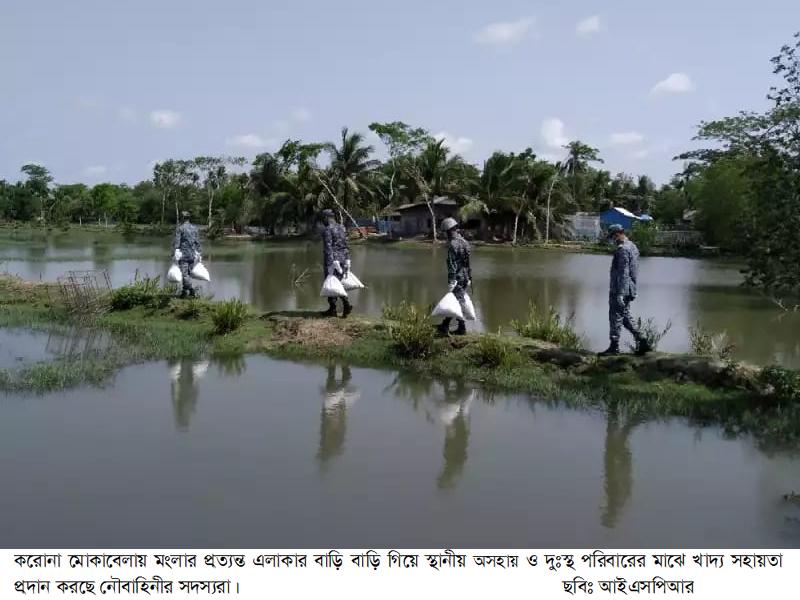 Mongla news pic-05