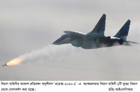 07. MiG 29B Missile Firing