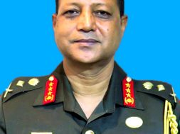 Lt General Chowdhury Hasan Sarwardy..