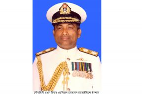 Rear Admiral Mohammad Mohaiminul Islam, (SM),ncc,psc, BN (Retd)(P No-20)