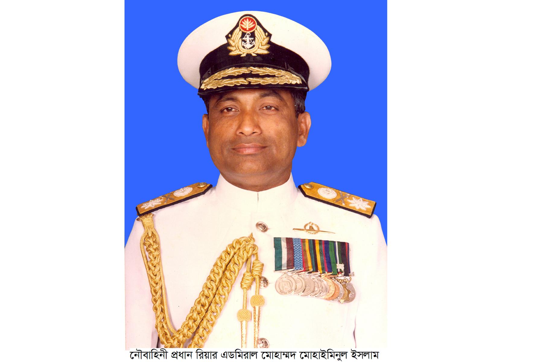 Rear Admiral Mohammad Mohaiminul Islam, (SM),ncc,psc, BN (Retd)(P No-20)