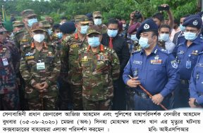 Army Chief (1)