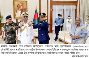 CNS Promotion pic to Admiral (1)