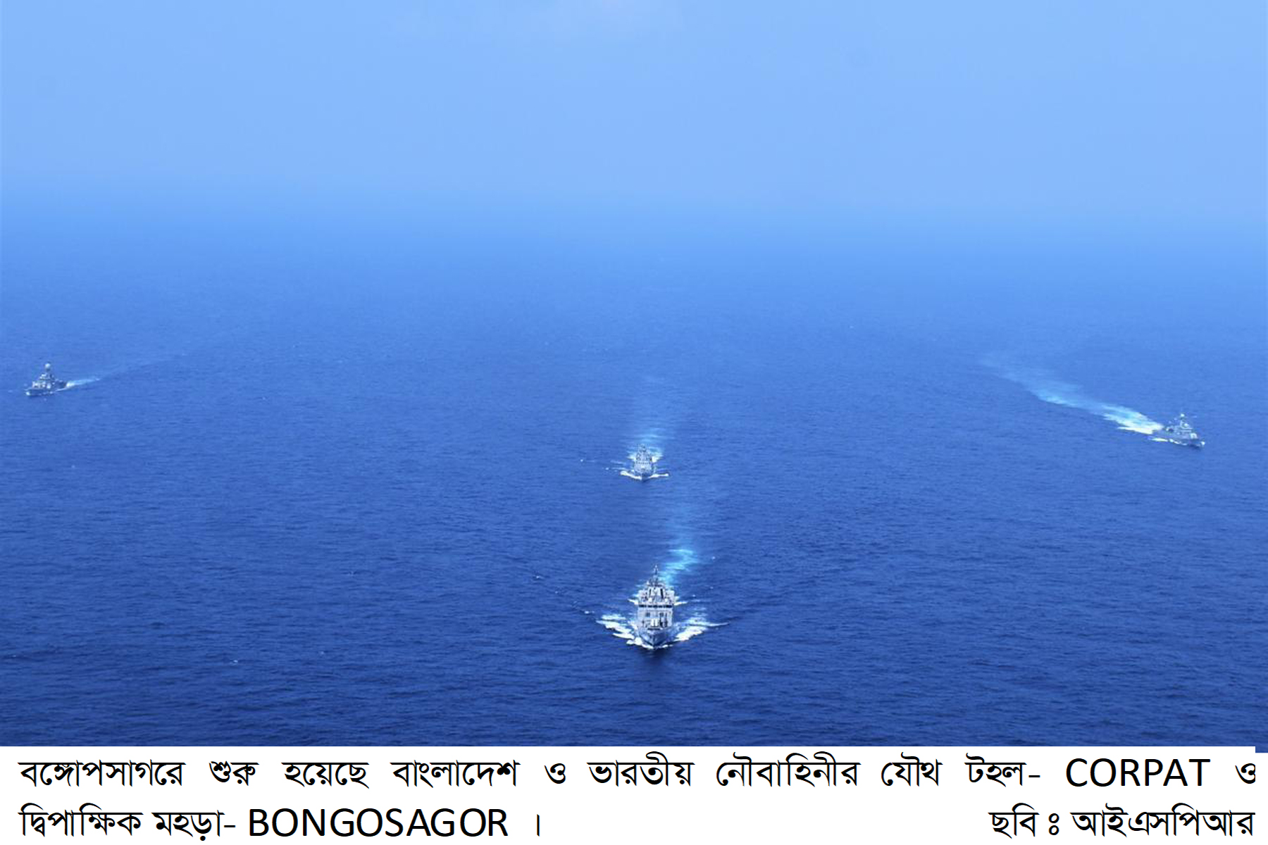 ISPR Navy - 03-10-2020 (1)