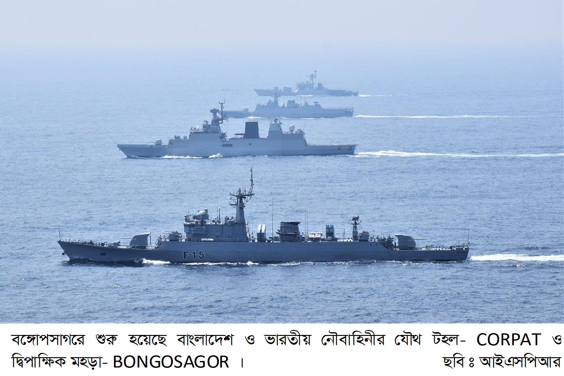 ISPR Navy - 03-10-2020 (3)