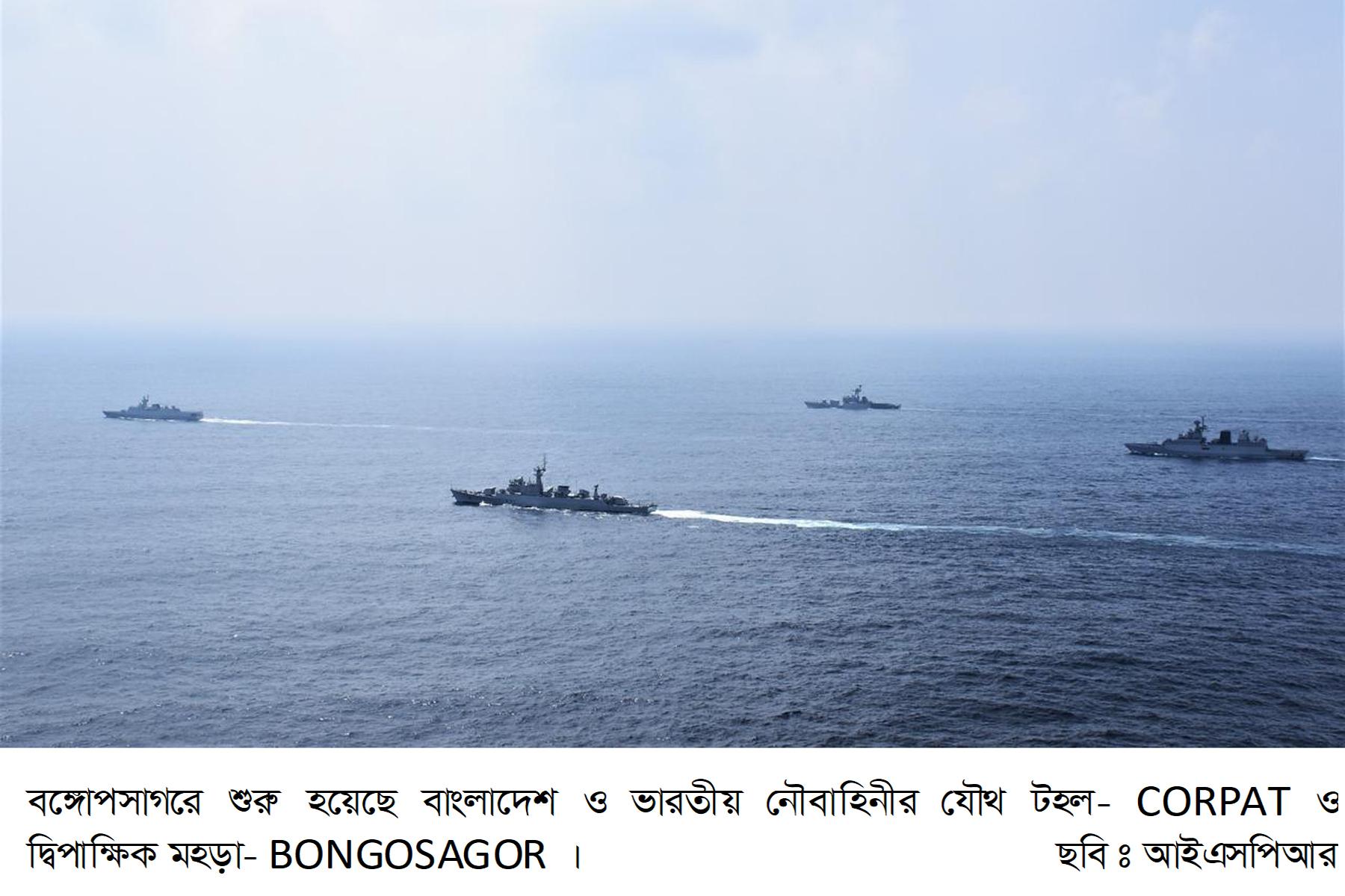 ISPR Navy - 03-10-2020 (4)
