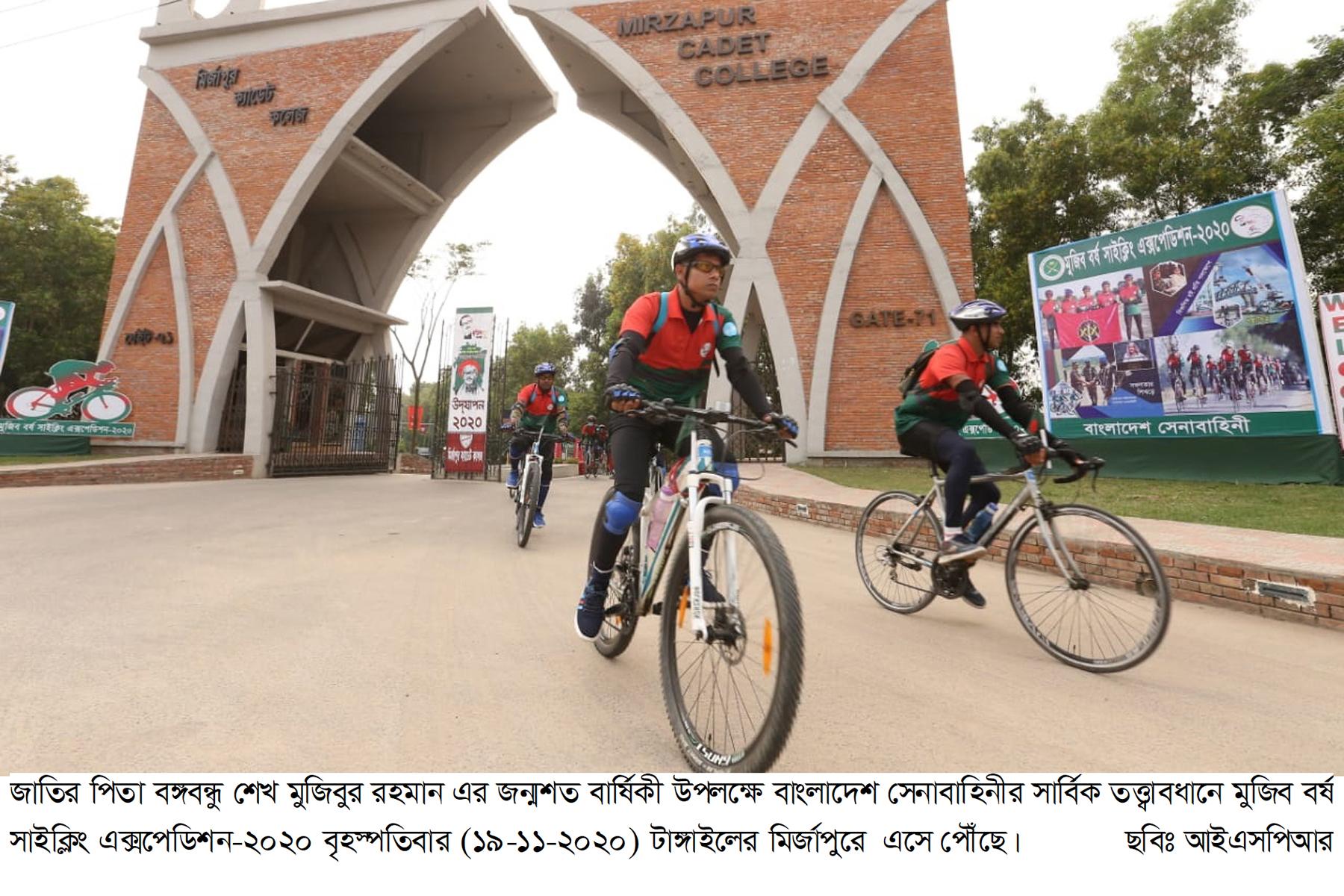 Army Cycling - 19-11-2020 (11)