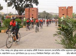 Army Cycling – 19-11-2020 (3)