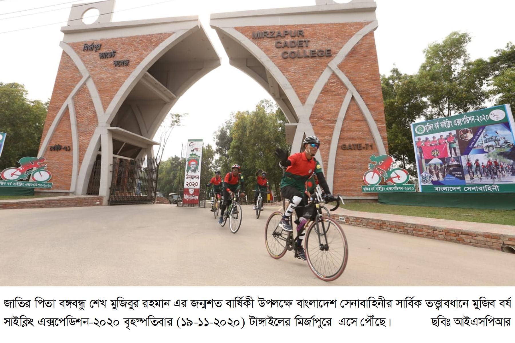 Army Cycling - 19-11-2020 (6)