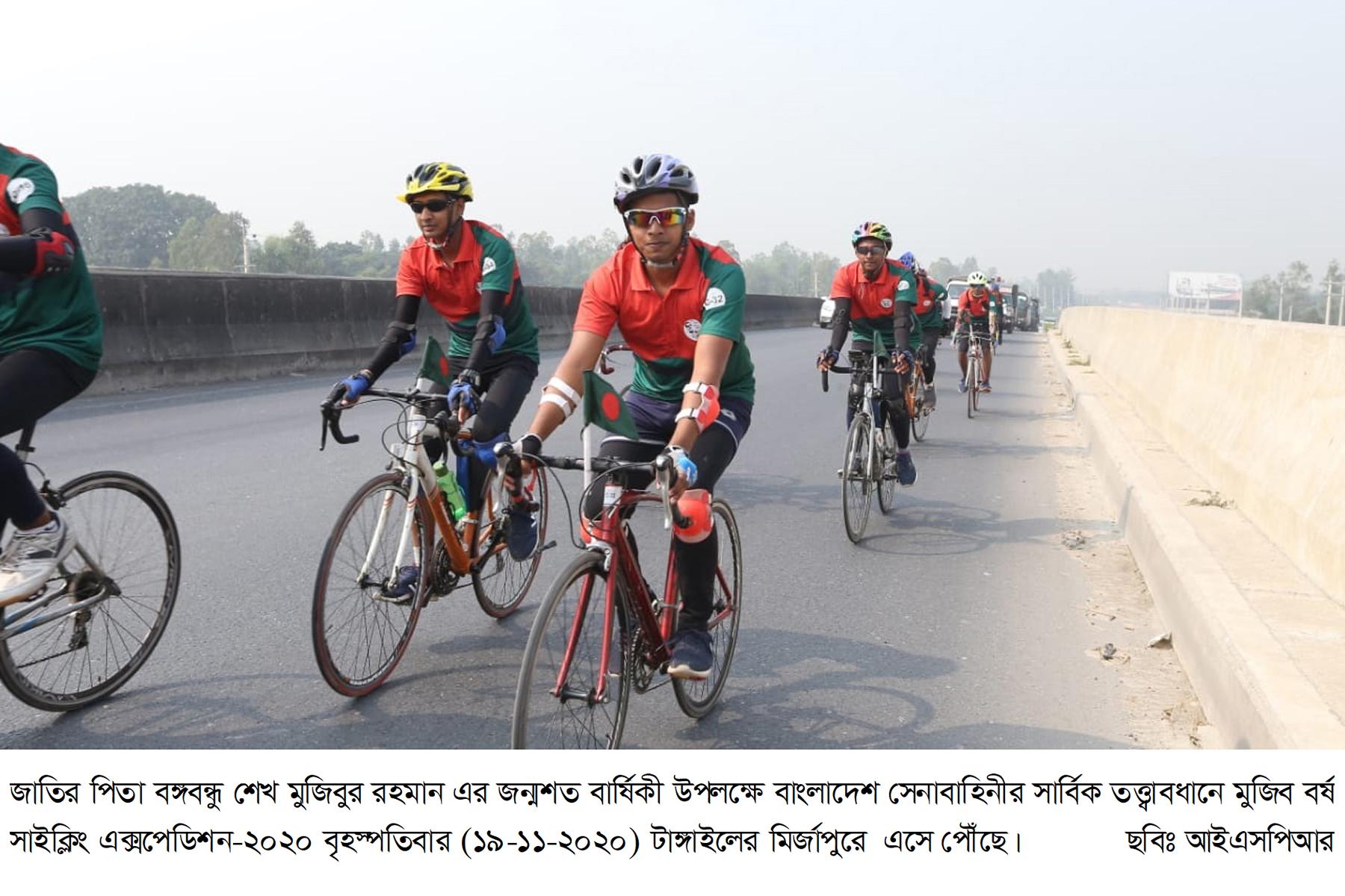 Army Cycling - 19-11-2020 (8)