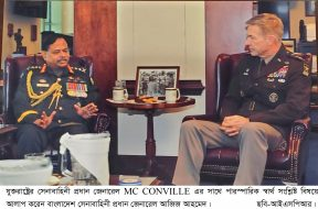 bilateral talk with general Mc Conville, CAS US Army