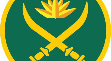 18 Bangladesh Army logo