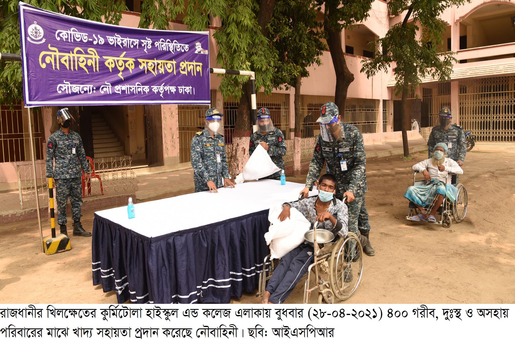 Dhaka News Pic-1