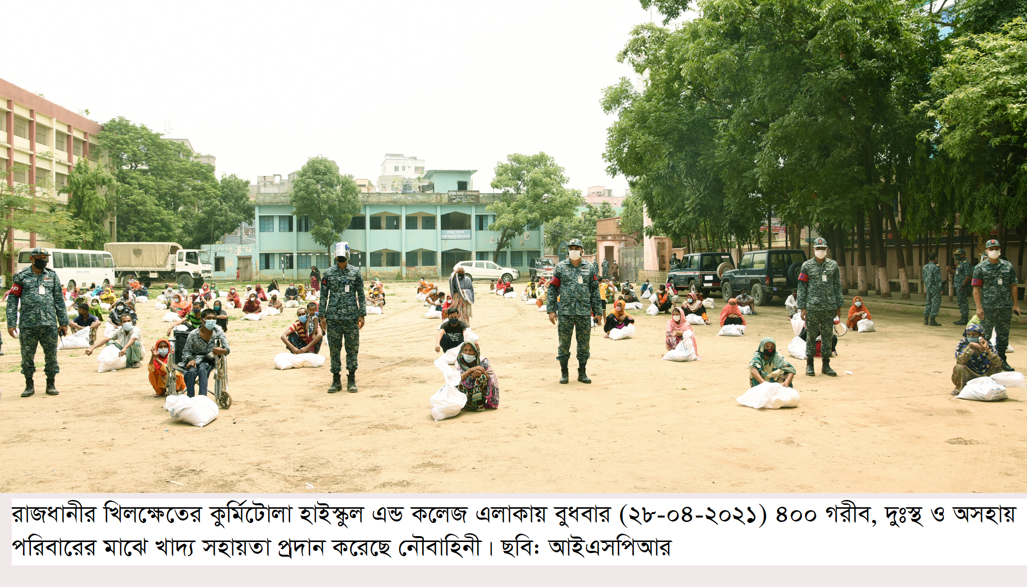 Dhaka News Pic-2