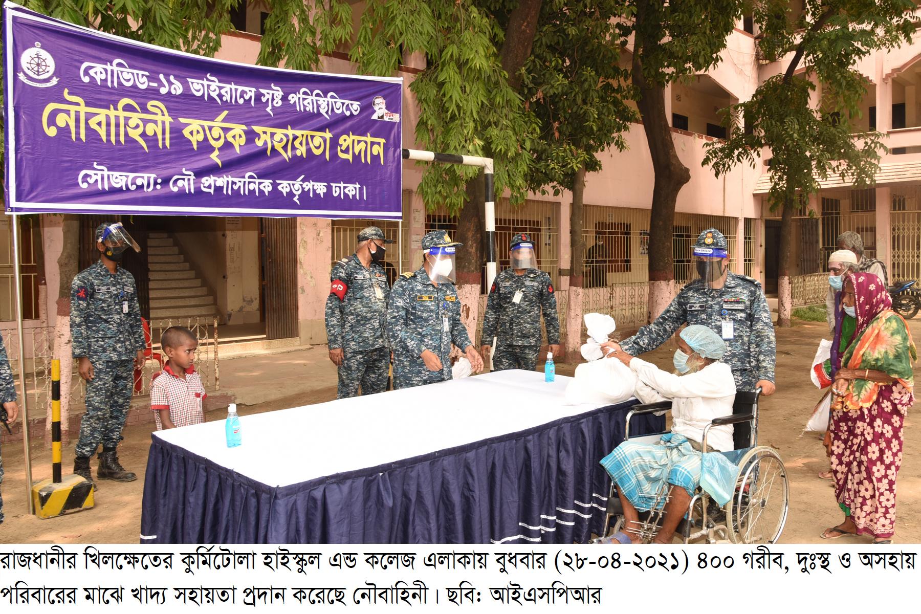 Dhaka News Pic-3