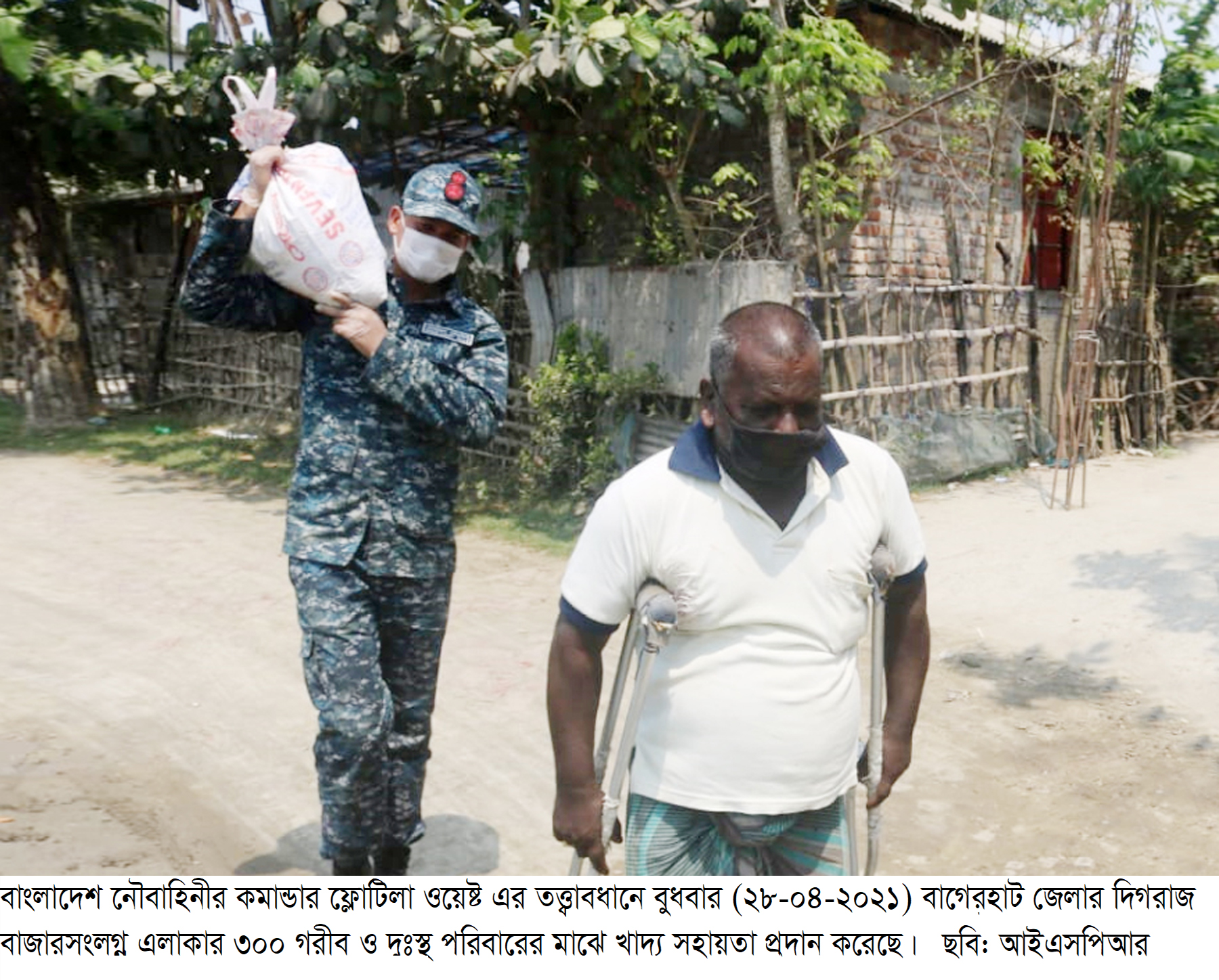 Khulna News Pic-2