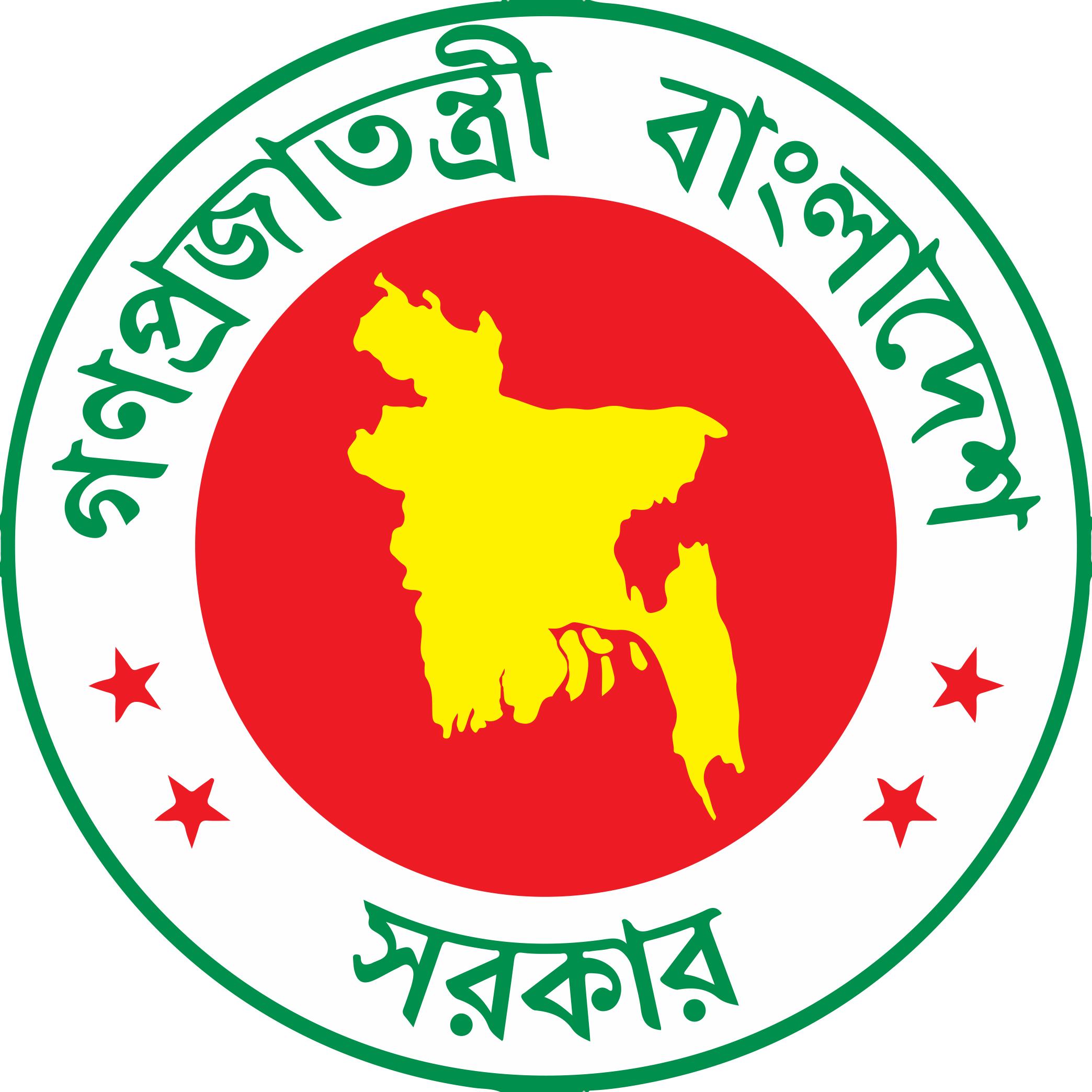 Bangladesh---