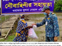 Khulna News Picture 1
