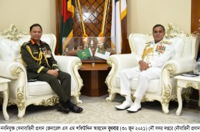 CAS Call on of NAVAL Chief
