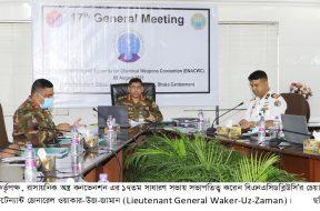 BNACWC MEETING Photo (1)